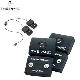 サーミック S バッテリーパック70 ヒートソックス用 therm-icPOWER SOCKS BATTERIES 充電 ヒートテック 靴下