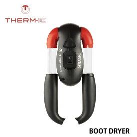 サーミック ブーツ ドライヤー V2 THERM-IC BOOT DRYER 乾燥剤 乾燥機 旅行の必需品 日本正規品