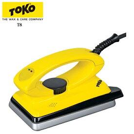 トコ ワックス用アイロン TOKO T8 5547183 チューンナップ スキー スノーボード メンテナンス