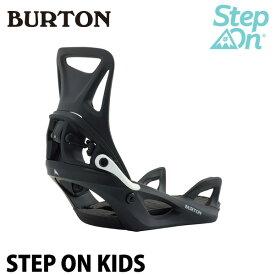 19-20 バートン ステップオン キッズ BURTON STEP ON スノーボード ビンディング ジュニア 子供用 2020 日本正規品