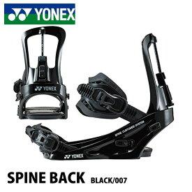 スーパーセール タイムセール19-20 ヨネックス スノーボード バインディング YONEX SPINE BACK BLACK メンズ レディース スノボ ビンディング スパインバック