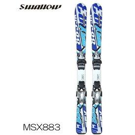 スワロー キッズ スキー板 金具付 スキーセット チロリア Tyrolia ビンディング SWALLOW MSX-883 子供用 ジュニア スキー セット ビンディング付 2点セット ガールズ