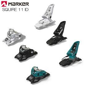 19-20 マーカー ビンディング スクワイア 11 ID MARKER SQUIRE 11 ID 110mm フリーライド フリースタイル スキービンディング グリップウォーク