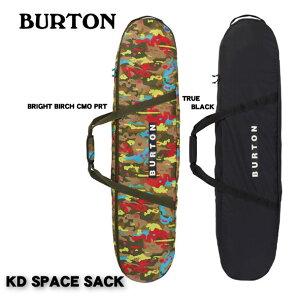 20-21 バートン Burton KD SPACE SACK スノーボード バッグ ボードケース 2021 スペースサック