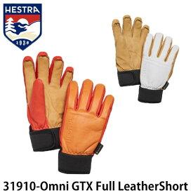 ヘストラ HESTRA ユニセックス スキー スノーボード レザー グローブ Omni GTX Full Leather 手袋 31910 正規品