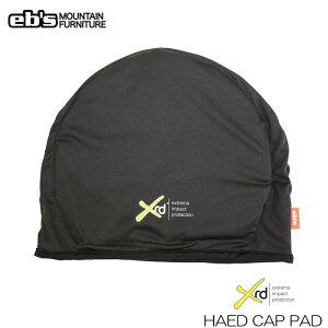 エビス ヘッド キャップ プロテクター eb's HEADCAP PAD XRD? ヘルメット ニット帽 インナー