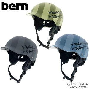 【お買い物マラソン 全品P5倍+最大1000円クーポン付】スノーボード スキー ヘルメット バーン 20-21 Bern Watts KAMIYAMA 神山隆二 メンズ レディース プロテクター 日本正規品