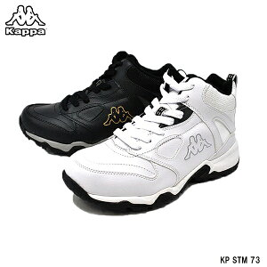 KAPPA カッパ KP STM73 WHITE BLACK 白 黒 シューズ 靴 防水