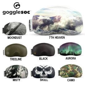 ゴーグルソック gogglesoc ゴーグルカバー ゴーグルレンズカバー ゴーグルケース 日本正規品