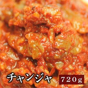 チャンジャ 720g(60gx12パック) 海鮮キムチ 【一部送料無料】【お得用】