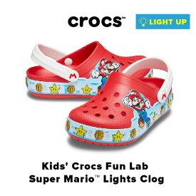Kids' Crocs Fun Lab Super Mario™ Lights Clog【クロックス ファン ラブ ライツ スーパー マリオ クロッグ キッズ】クロックス正規取扱店なのでご安心ください