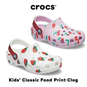 【NEW!】Kids' Classic Food Print Clog【クラシック フード プリント クロッグ キッズ】クロックス サンダル キッズ ガールズ 女の子 総柄 キラキラ いちご さくらんぼ チェリークロックス正規取扱店