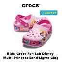 【20%OFF!!】kids Crocs Fun Lab Disney Multi-Princess Band Lights Clog【クロックス ファン ラブ プリンセス バンド ライツ クロッグ キッズ】LED搭載 ディズニー 光る 防犯 ピンク セールクロックス正規取扱店なのでご安心ください