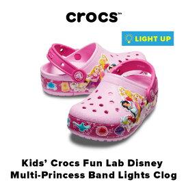 kids Crocs Fun Lab Disney Multi-Princess Band Lights Clog【クロックス ファン ラブ プリンセス バンド ライツ クロッグ キッズ】◉クロックス正規取扱店なのでご安心ください◉