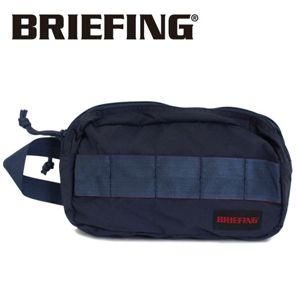 正規取扱店 BRIEFING (ブリーフィング) BRM181612 DOUBLE ZIP POUCH MW ダブルジップポーチ NAVY BR400