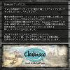 正规的处理Chubasco(chubasuko)AZTEC(BEACH SANDAL SOLE)爱捷特(Beach sandal鞋底)Purple/Coffee紫/咖啡
