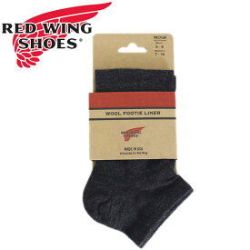 正規取扱店 RED WING(レッドウィング) 97335 Wool Footie Short Socks (ウールフッティーショートソックス) 靴下 CHARCOAL チャコール