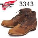 正規取扱店 2020年 新作 REDWING (レッドウィング) 3343 Blacksmith ブラックスミス カッパーラフアンドタフ