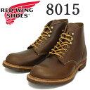 正規取扱店 RED WING(レッドウィング) 8015 Blacksmith(ブラックスミス) ブラウンスピットファイヤー
