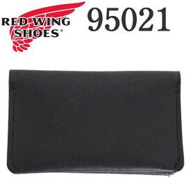正規取扱店 2018年 新作 REDWING (レッドウィング) 95021 Bi-fold Card Case (バイホールドカードケース 名刺入れ) ブラックフロンティア