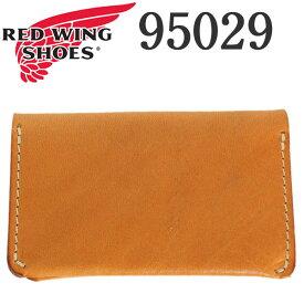 正規取扱店 2018年 新作 REDWING (レッドウィング) 95029 Bi-fold Card Case (バイホールドカードケース 名刺入れ) ハーマンオークブライドル (タン)