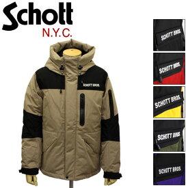 正規取扱店 Schott (ショット) 3182011 2TONE SNORKEL DOWN PARKA 2トーンシュノーケルダウンパーカー 全6色