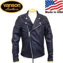 Vanson-21666t1-nvy