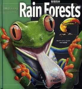 熱帯雨林/リチャードC.ヴォグト【3000円以上送料無料】