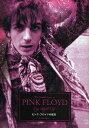 ピンク・フロイドの狂気 The Inside Story of PINK FLOYD/マーク・ブレイク/中谷ななみ【2500円以上送料無料】
