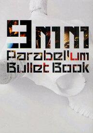 9mm Parabellum Bullet Book【3000円以上送料無料】