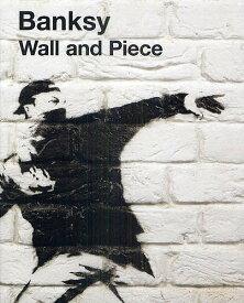 Wall and Piece/Banksy/廣渡太郎【合計3000円以上で送料無料】