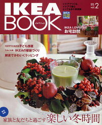 IKEABOOKイケアでつくる、イケアで飾るとっておきの実例集Vol.2IKEA公認Official