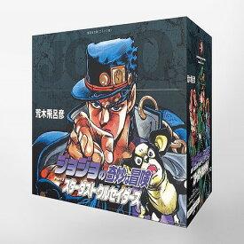 ジョジョの奇妙な冒険 第3部 全10【3000円以上送料無料】