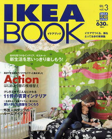 IKEA BOOK イケアでつくる、飾るとっておきの実例集 Vol.3 IKEA公認Official【合計3000円以上で送料無料】