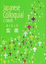 中型聖書 JC53【2500円以上送料無料】