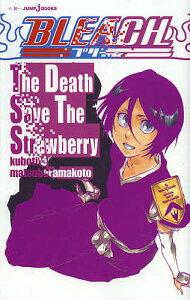 BLEACH The Death Save The Strawberry/久保帯人/松原真琴【3000円以上送料無料】