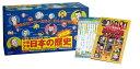 学習まんが少年少女日本の歴史 改訂 23巻セット【2500円以上送料無料】