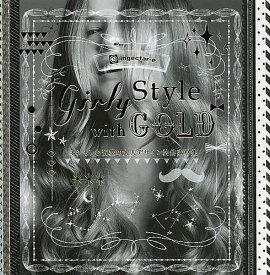 Girly style with GOLD オシャレな質感の大人デザイン装飾素材集/ingectar‐e