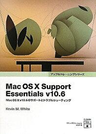 MacOS10 Support Esse/K.M.ホワイト【3000円以上送料無料】