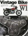 Vintage Bike W1 KAWASAKI W1【2500円以上送料無料】