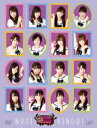 NOGIBINGO! DVD−BOX/乃木坂46【2500円以上送料無料】