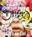 20th L'Anniversary WORLD TOUR 2012 THE FINAL LIVE at 国立競技場(Blu−ray Disc)/ラルク・アン・...