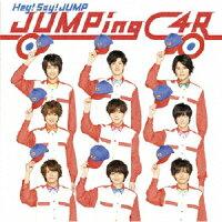 JUMPingCAR