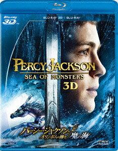 パーシー・ジャクソンとオリンポスの神々:魔の海 3D・2Dブルーレイセット(Blu−ray Disc)/ローガン・ラーマン【2500円以上送料無料】