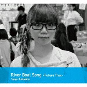 River Boat Song−Future Trax−/朝倉さや【2500円以上送料無料】