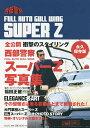 西部警察FULL AUTO GULL WING SUPER Z【2500円以上送料無料】