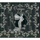 オール・アバウト・オリガ 1994−2014/ORIGA【2500円以上送料無料】