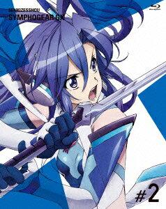 戦姫絶唱シンフォギアGX 2(Blu−ray Disc)/シンフォギア【2500円以上送料無料】