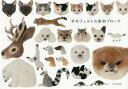 羊毛フェルトの動物ブローチ/のそ子【2500円以上送料無料】