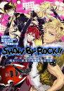 SHOW BY ROCK!! 刻めッ!紅蓮の魂魄駆動黙示録!/赤羽ミオ/サンリオ